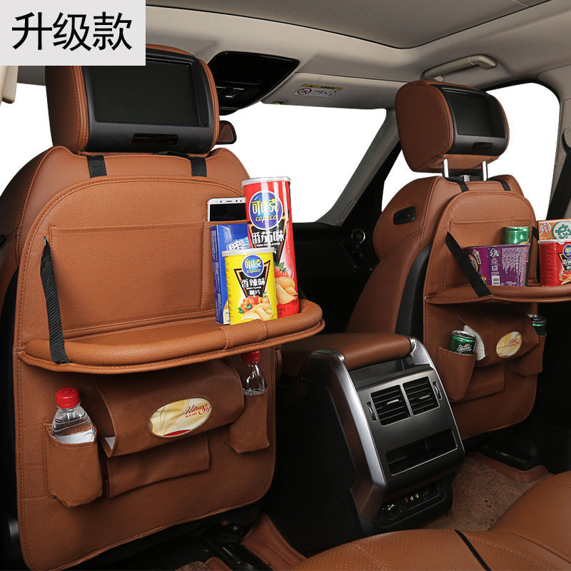 Brown Color Car Additional Accessories PU Leather Car Back Seat Organizer