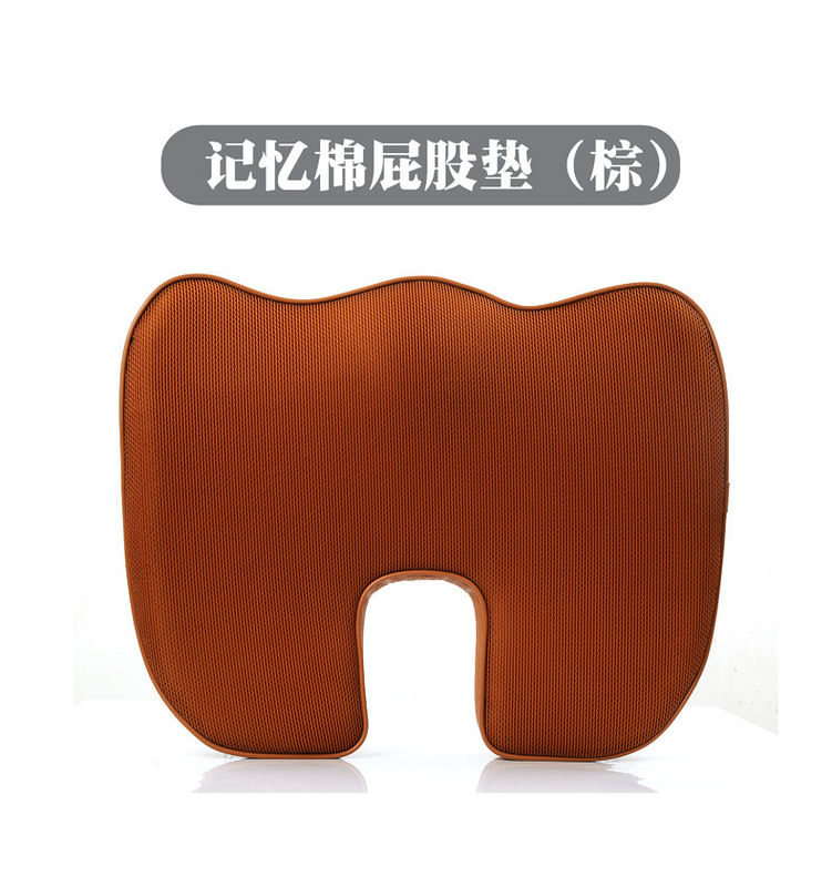 Slow Rebound U Shaped Auto Car Cushions , Polyester Office Chair Cushion